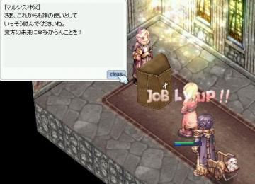 screenlydia015_20110227.jpg