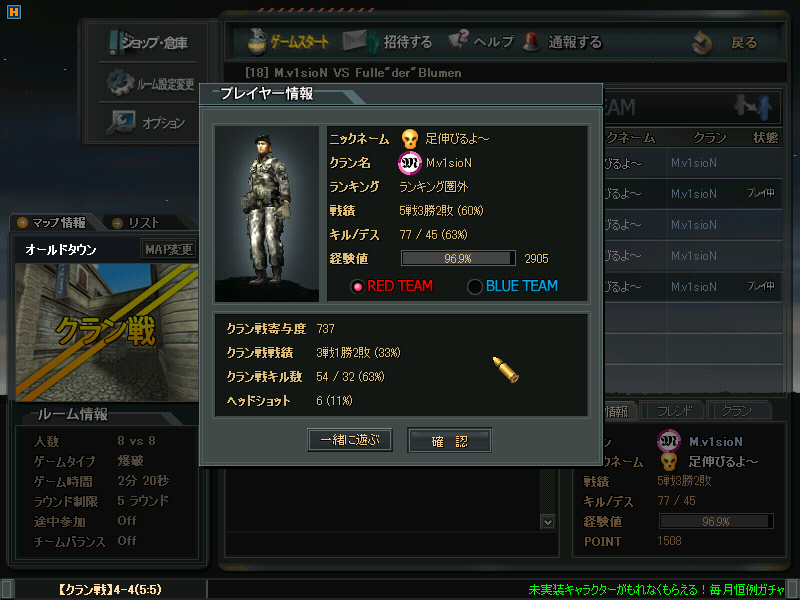 ScreenShot_801.png
