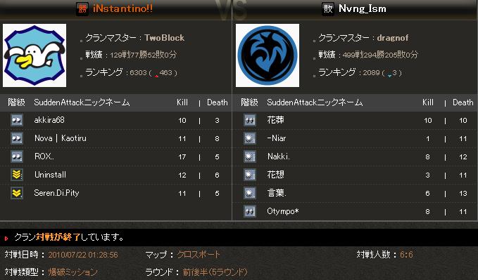 seren_4.png