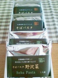 20090112002603.jpg