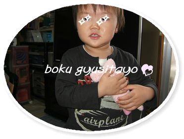 amagutuneko5.jpg