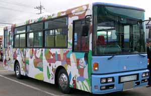 アートバス
