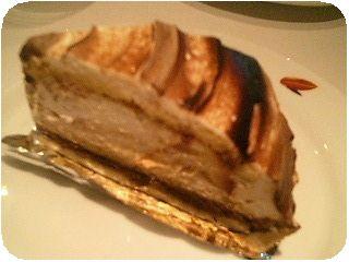 バナナとチョコのケーキ