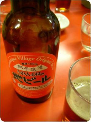 ろまんちっく村のビール