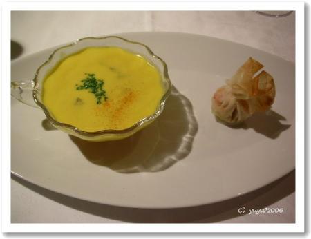 ひょうたんかぼちゃのスープ