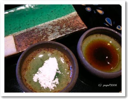 お醤油とモンゴル産岩塩