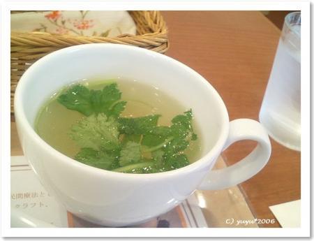 三つ葉のスープ