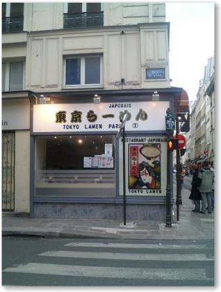 パリですよ^^;