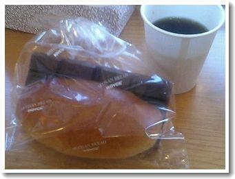 板チョコパンとコーヒー