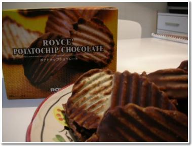 チョコポテトチップ