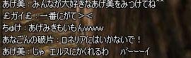 20100510-09.jpg