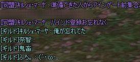 20110129-04.jpg