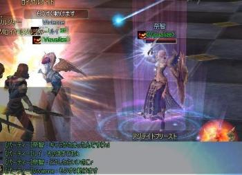20110227-04.jpg