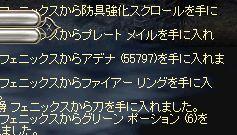 lin20100323-02.jpg