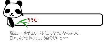 20051019121436.jpg