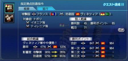 6.27 大海戦戦功