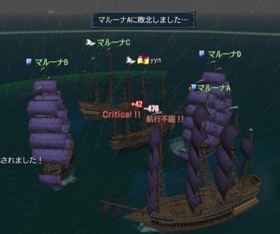 紫マルーナ2