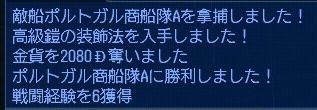 8.11 高級鎧1