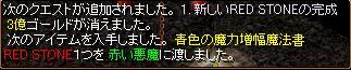 128-UM.jpg