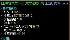 128-UM3.jpg