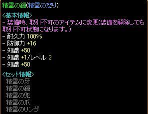 RedStone 09.01.17[01]