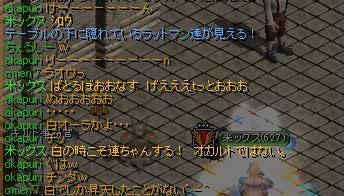 RedStone 10.06.17[00]