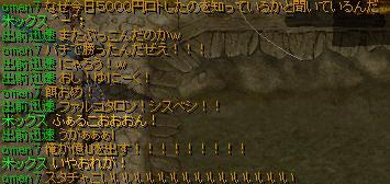 RedStone 10.08.13[01]