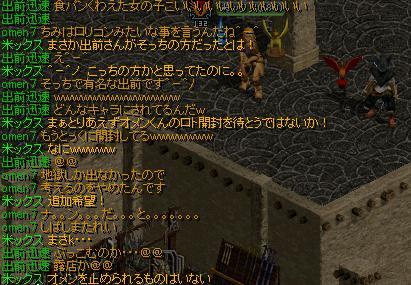 RedStone 10.08.13[02]