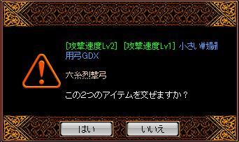 RedStone 10.07.26[01]