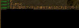 RedStone 10.08.28[07]