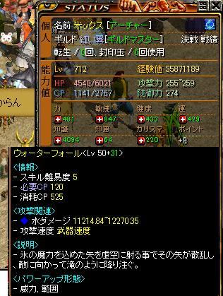 RedStone 10.09.19[01]