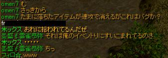 RedStone 10.0228.28[07]