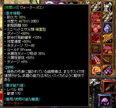RedStone 10.10.25[05]