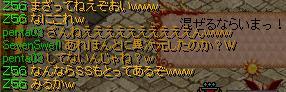 RedStone 10.10.25[07]