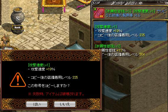 RedStone 10.10.26[04]