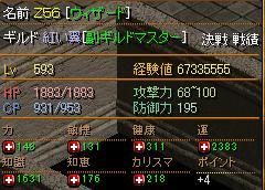3-9z.jpg