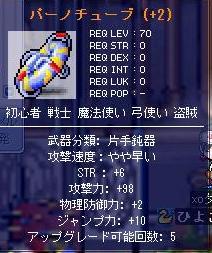 Maple0619.jpg