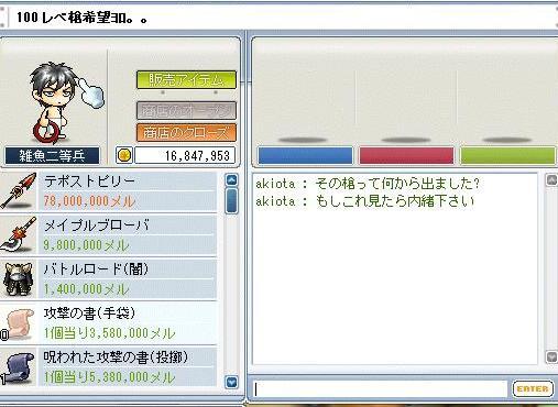 Maple0689.jpg