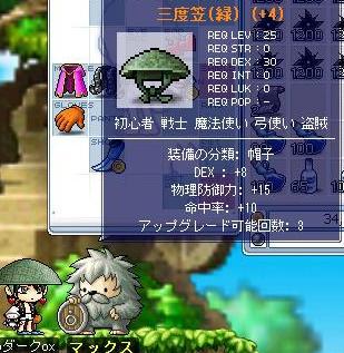 Maple0748.jpg