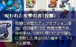 Maple0786.jpg