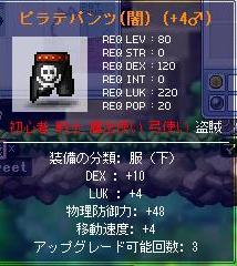 Maple0819.jpg