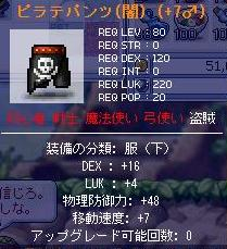 Maple0820.jpg