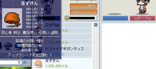 Maple0850.jpg