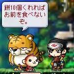 Maple0890.jpg