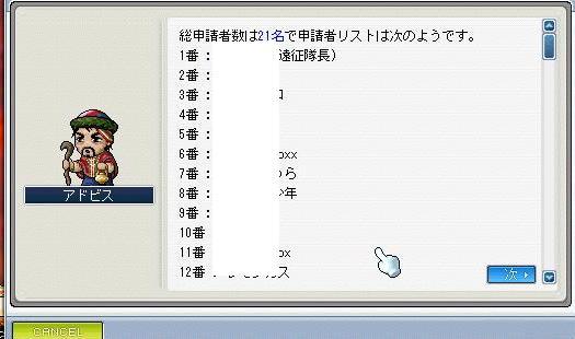 Maple0907.jpg