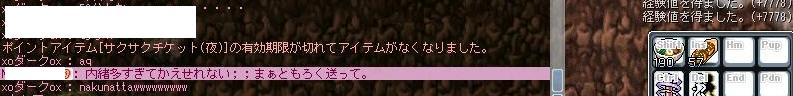 Maple0952.jpg