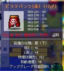 Maple0959.jpg