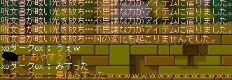 Maple0960.jpg