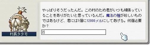 Maple0963.jpg