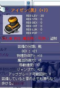 Maple0969.jpg